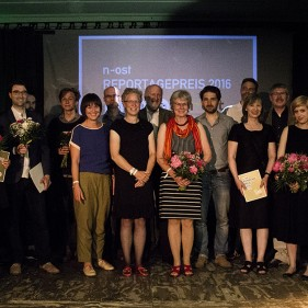 Awards ceremony on June 23rd at the Grüner Salon der Volksbühne in Berlin!