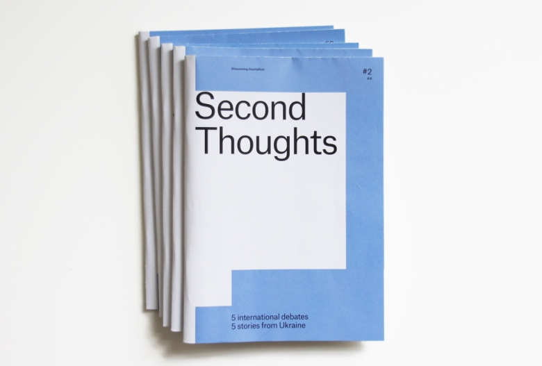 "New magazin ""Second Thoughts – Discussing Journalism"""