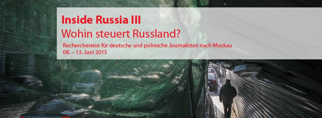 Research Trip 2015: Inside Russia III