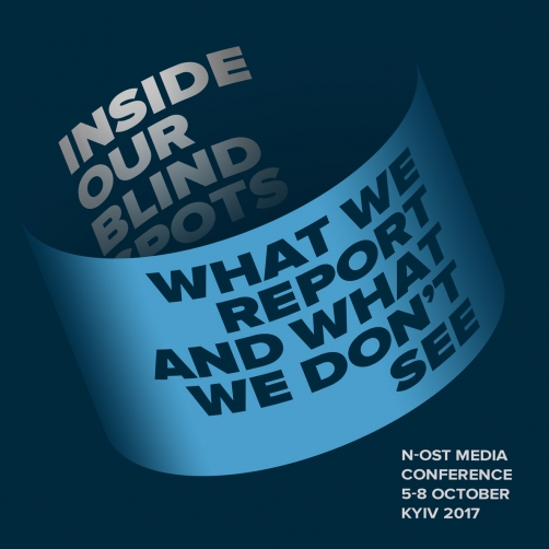 Media Conference 2017: Inside Our Blind Spots